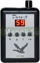 Электронный манок Дичь-2М (60 голосов)